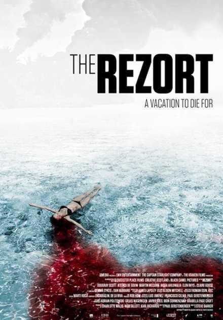 فيلم The Rezort 2015 مترجم