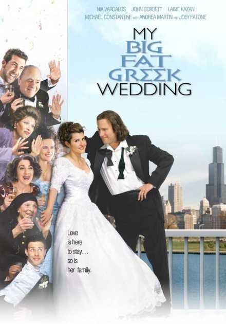 فيلم My Big Fat Greek Wedding 2002 مترجم