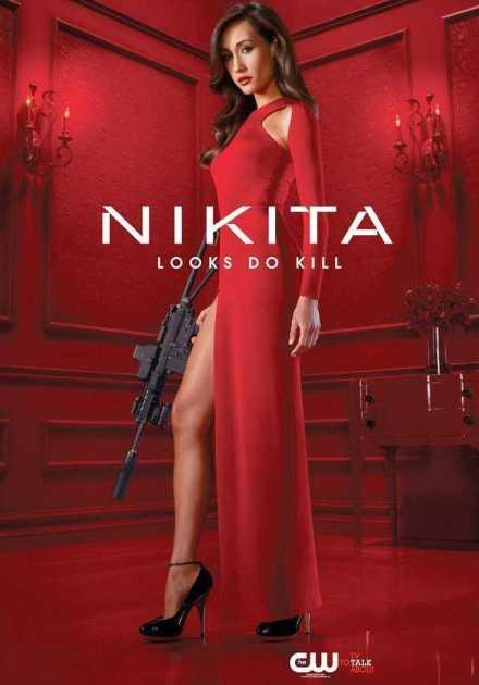 مسلسل Nikita