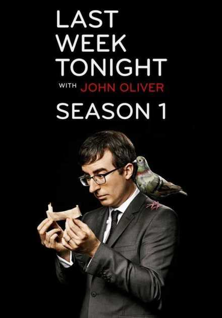 برنامج Last Week Tonight with John Oliver