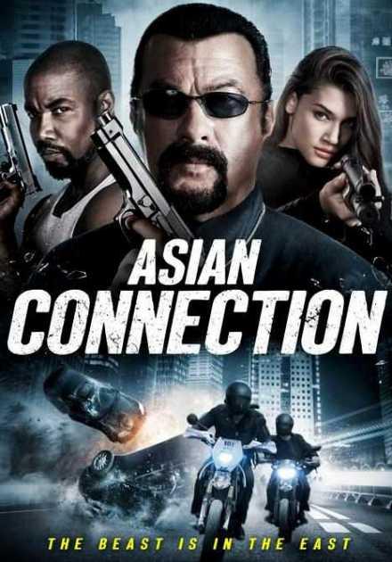 فيلم The Asian Connection 2016 مترجم