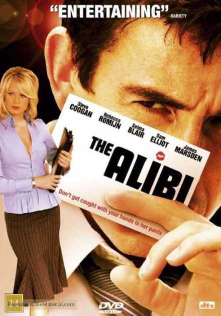 فيلم The Alibi 2006 مترجم