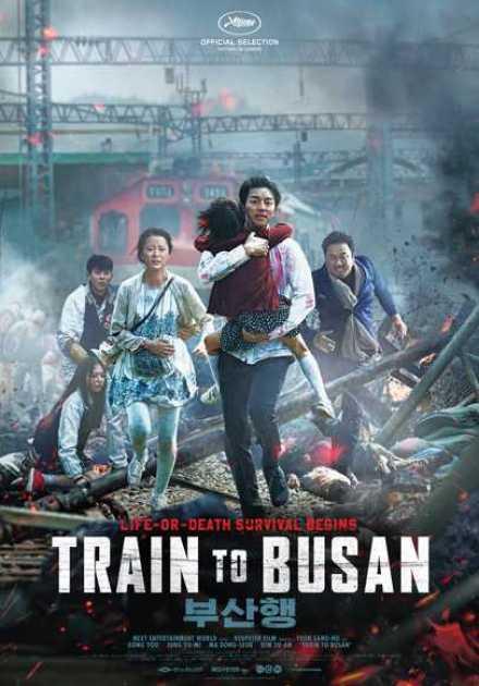 فيلم Train to Busan 2016 مترجم