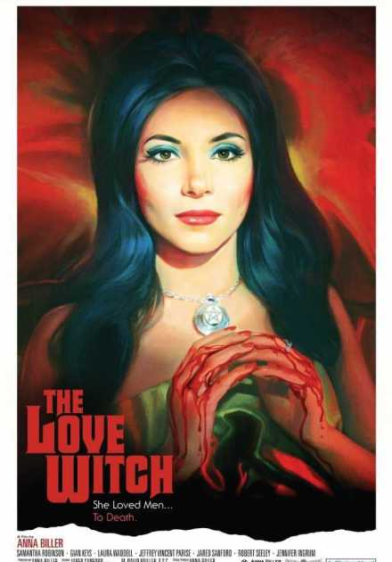 فيلم The Love Witch 2016 مترجم