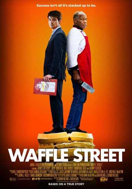 فيلم Waffle Street 2015 مترجم