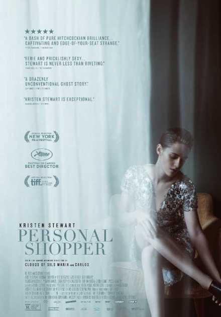 فيلم Personal Shopper 2016 مترجم