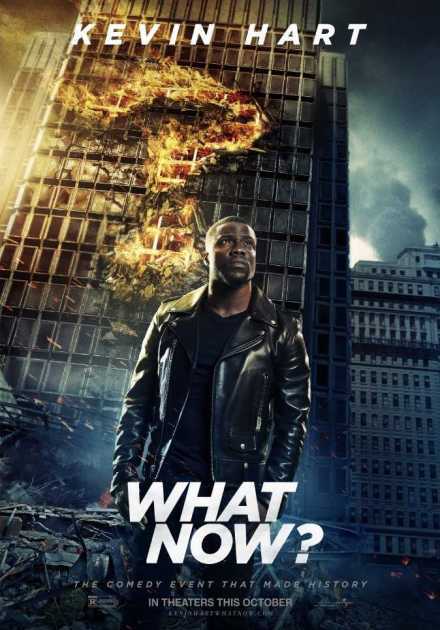 عرض Kevin Hart What Now? 2016 مترجم