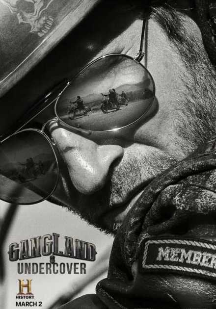 مسلسل Gangland Undercover الموسم الثاني