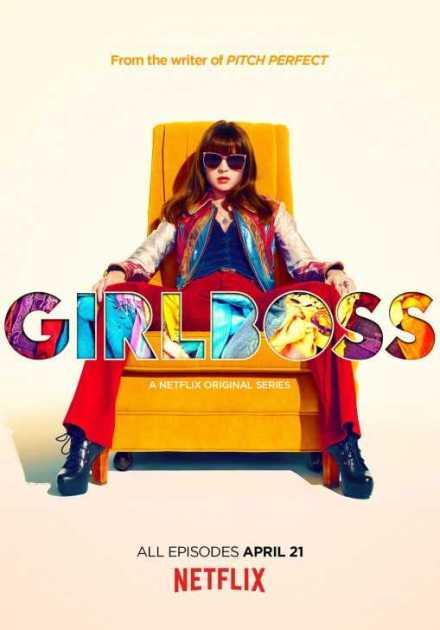مسلسل Girlboss