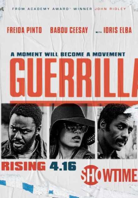 مسلسل Guerrilla