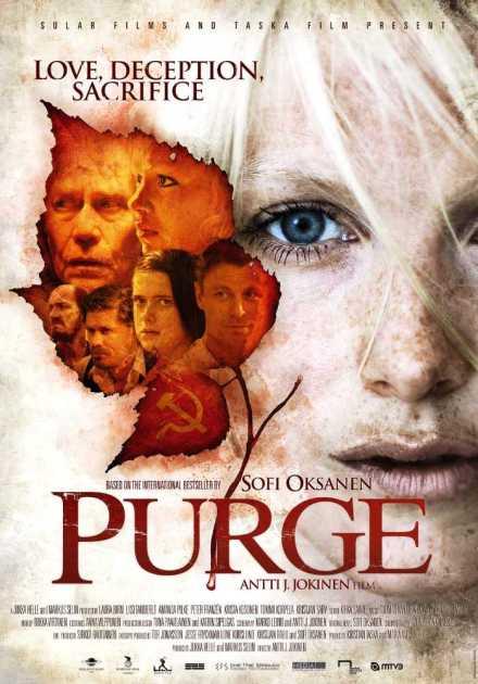 فيلم Purge 2012 مترجم