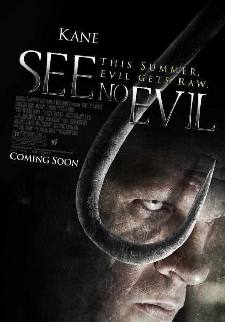 فيلم See No Evil 2006 مترجم