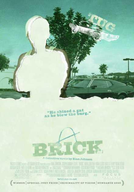 فيلم Brick 2005 مترجم