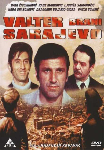 فيلم Valter brani Sarajevo 1972 مترجم