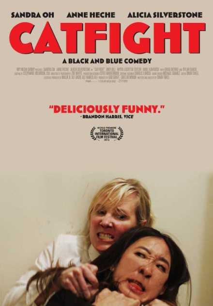 فيلم Catfight 2016 مترجم