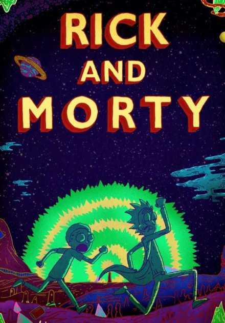مسلسل Rick and Morty الموسم الاول