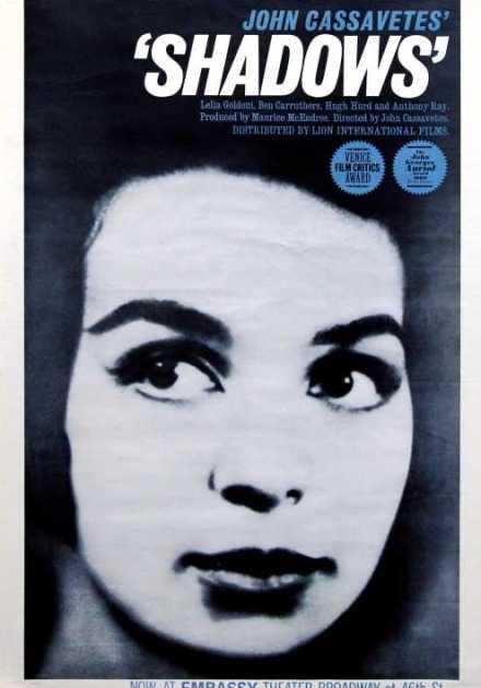 فيلم Shadows 1959 مترجم