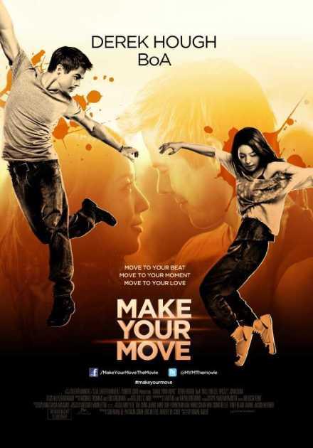 فيلم Make Your Move 2013 مترجم