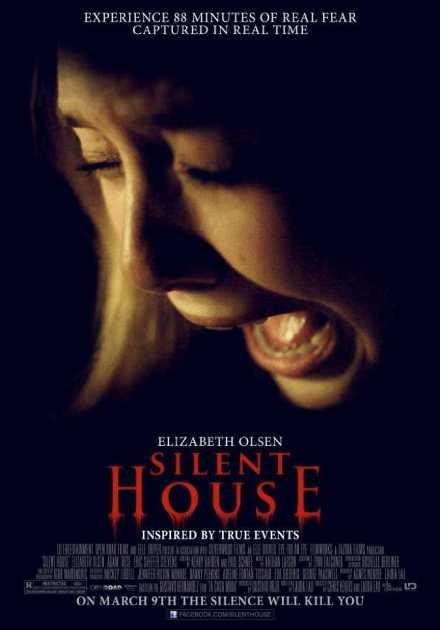 فيلم Silent House 2011 مترجم