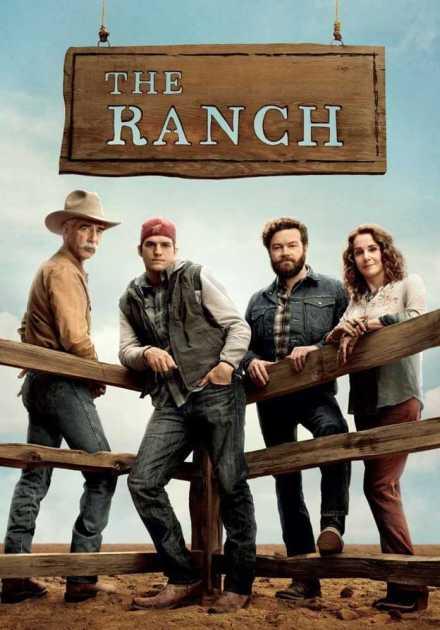 مسلسل The Ranch