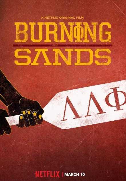 فيلم Burning Sands 2017 مترجم