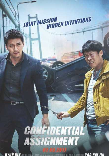 فيلم Confidential Assignment 2017 مترجم