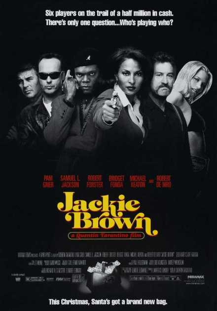 فيلم Jackie Brown 1997 مترجم
