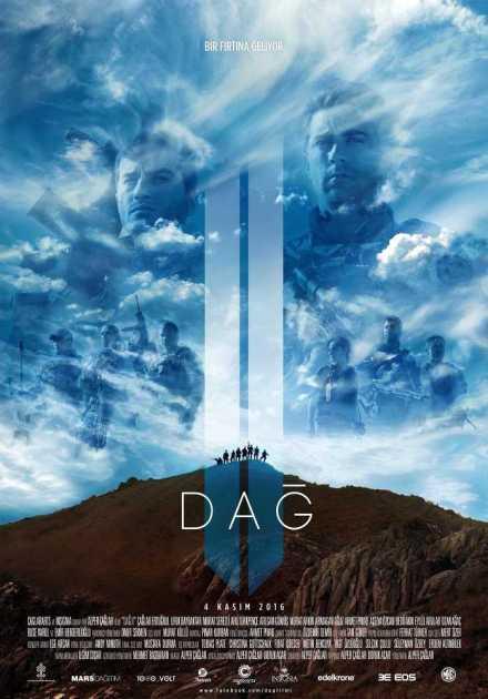 فيلم Dag II 2016 مترجم