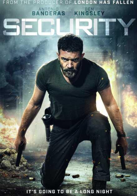 فيلم Security 2017 مترجم