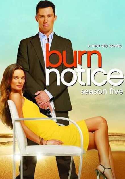 مسلسل Burn Notice الموسم الخامس