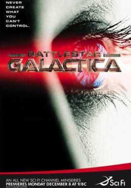 مسلسل Battlestar Galactica الموسم الافتتاحي