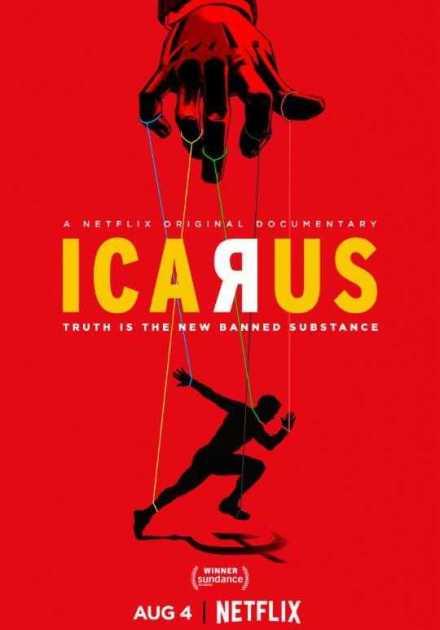 فيلم Icarus 2017 مترجم