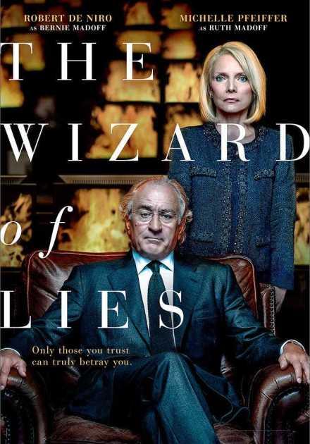 فيلم The Wizard of Lies 2017 مترجم