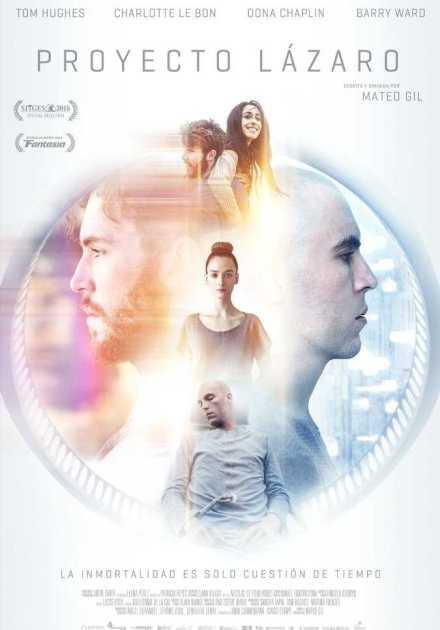 فيلم Realive 2016 مترجم