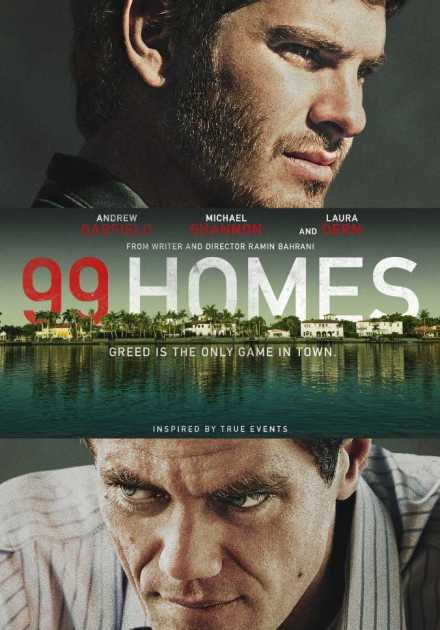 فيلم 99 Homes 2014 مترجم