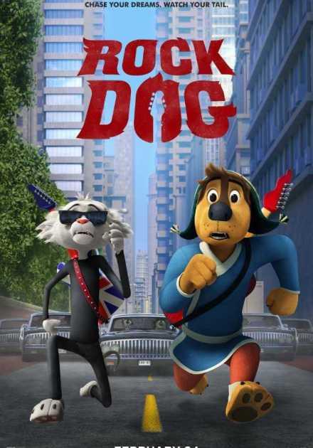 فيلم Rock Dog 2016 مترجم