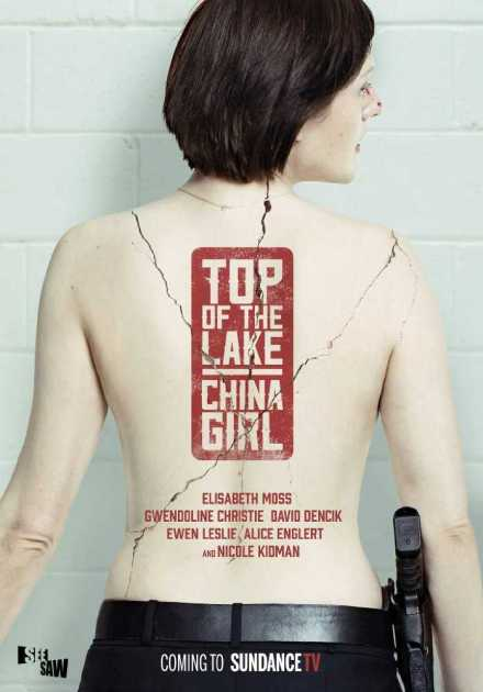 مسلسل Top of the Lake الموسم الثاني