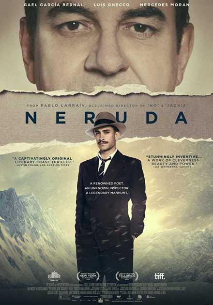 فيلم Neruda 2016 مترجم