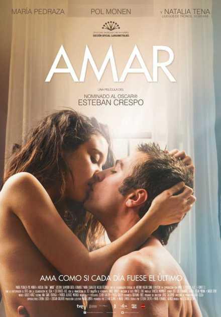 فيلم Amar 2017 مترجم