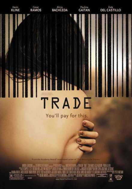 فيلم Trade 2007 مترجم