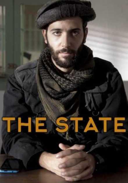 مسلسل The State الموسم الأول