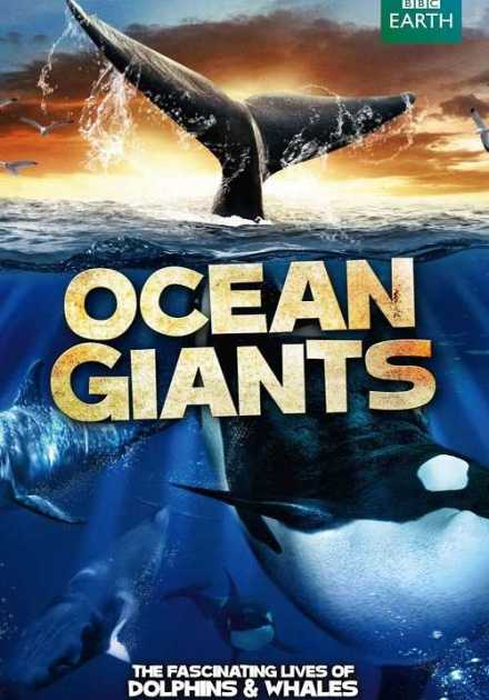 مسلسل Ocean Giants