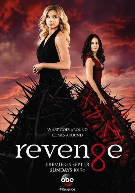 مسلسل Revenge