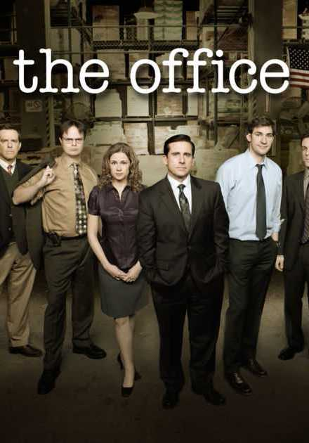 مسلسل The Office