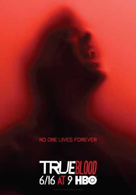 مسلسل True Blood الموسم السادس