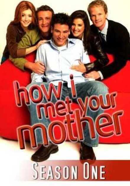 مسلسل How I met Your Mother الموسم الأول
