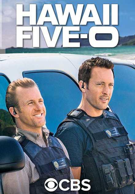 مسلسل Hawaii Five-0 الموسم الثامن