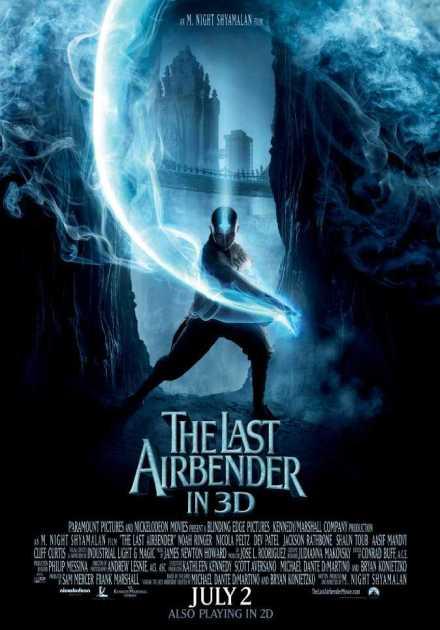 فيلم The Last Airbender 2010 مترجم