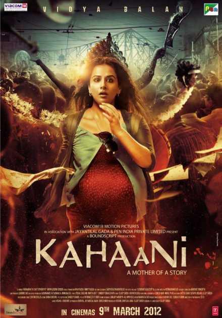 فيلم Kahaani 2012 مترجم