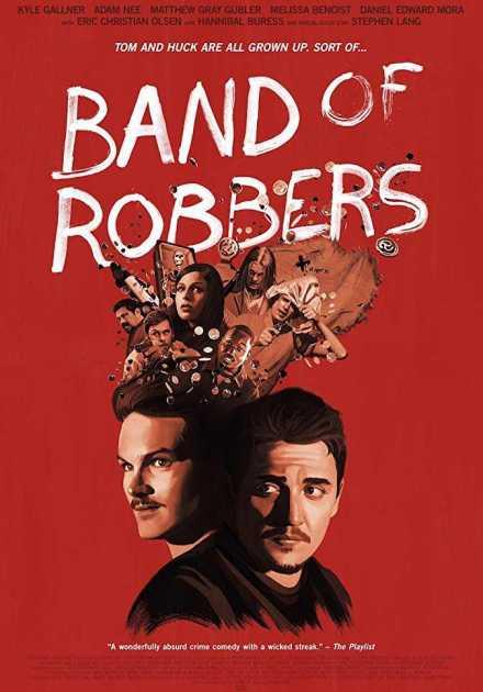 فيلم Band of Robbers 2015 مترجم